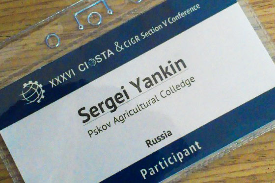 Конференция XXXVI CIOSTA & CIGR Section V Conference 2015
